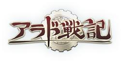 コミックバスターPLAX 戸塚 アラド戦記 オンラインゲーム