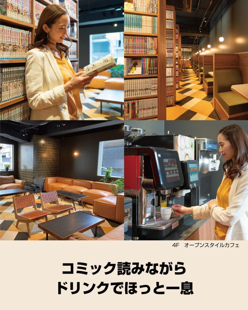 本町のネットカフェ